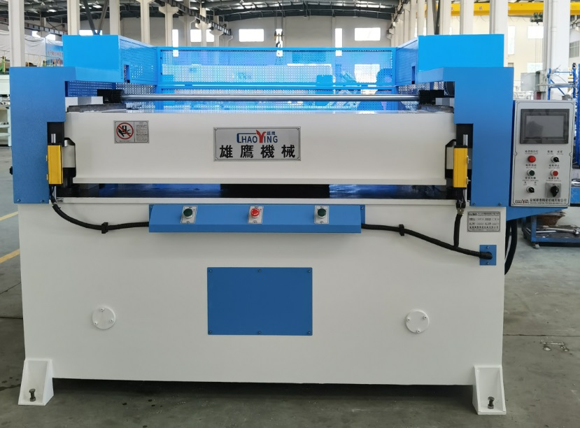 XYJ-3/35、50、80、120Automatic parallel-moving precision four-column hydraulic plane cutting machine
